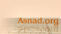 Bannergrafik (Asnad.org)